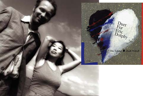 aki takase + duet for eric dolphy